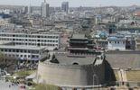 Chine: au moins dix morts et 150 blessés dans une explosion dans le centre du pays