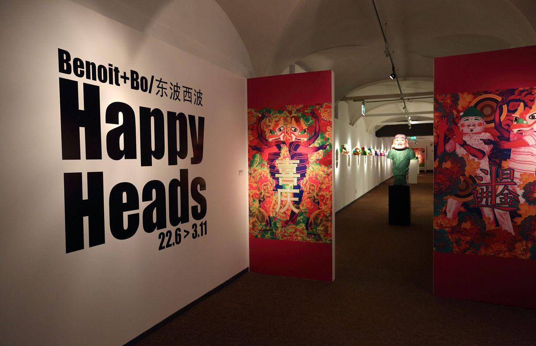 """Résultat de recherche d'images pour """"appy Heads de Benoit+Bo au musée du masque photos"""""""