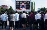 DOC SHOT : Le piège des Kim