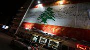 Al-Zajal, poésie déclamée du Liban, sur la liste du patrimoine mondial de l'Unesco