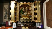 Budsudan traditionnel