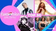 À vous de voter pour le Top 50 de l'Eurovision !