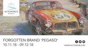 """Concours: vos entrées pour l'expo """"Forgotten Brand 'Pegaso'"""""""