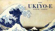 """L'exposition """"Ukiyo-e"""" prolongée pour trois week-ends supplémentaires au Cinquantenaire"""