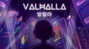 VALHALLA : Embarquez dans votre nouvelle saga audio spatiale dès le 25 avril