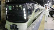 Japon : Le luxe d'une croisière ferroviaire au pays des Shinkansen