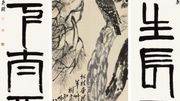 Un tableau du célèbre artiste chinois Qi Baishi vendu 8,8 millions d'euros à Pékin