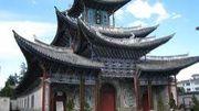 Saveurs de Chine