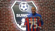 Marvin Ogunjimi rejoint le Suwon FC en Corée du Sud