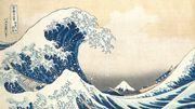 Des images animées du Japon ancestral