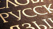 [CARNET DE VOYAGE] La Bulgarie ou le casse-tête de l'alphabet cyrillique (4/11)