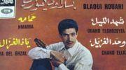 Décès de Blaoui Houari, un géant de la musique algérienne