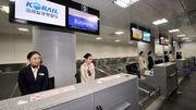 """Découvrez les aéroports les plus """"accueillants"""" du monde"""