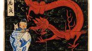 La couverture de Tintin et le Lotus bleu d'Hergé aux enchères ce jeudi