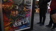 Cinéma: le box-office chinois marque le pas en 2016, après 10 ans de boom