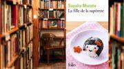"""Livres: """"La fille de la supérette"""", le poids des traditions au Japon"""