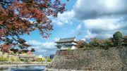 Japon: Stéphanie, Leslie et Liam, projet The Peach Pack à la rencontre des arts martiaux et de leurs vertus thérapeutiques