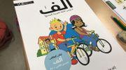 Des manuels sans connotation religieuse pour apprendre la langue arabe