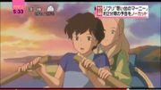 "Trailer muet pour ""When Marnie was there"" des studios Ghibli"