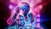 Update Muse: clip dévoilé et date, pochette et tracklisting officialisés