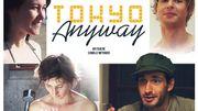 """Tokyo Anyway"" de Camille Meynard"
