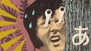 """Scary Prairie"" : les aventures d'Elvis et Marilyn"