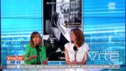 A la lumière du petit matin... Le nouveau roman d' Agnès Martin-Lugand (Best of)