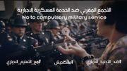 Aux Emirats arabes, tous les hommes âgés de 18 à 30 ans devront désormais s'acquitter de ce devoir. Ce service militaire est facultatif pour les filles