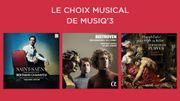 LE CHOIX MUSIQ'3 - Bertrand Chamayou, Julien Libeer et Lorenzo Gatto, Christopher Purves