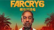 Far Cry 6 fuite en ligne, deux jours avant la conférence d'Ubisoft