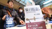 Japon: nuit blanche pour dévorer le nouveau roman-fleuve de Murakami