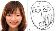 Il voit les visages à moitié difformes : comment expliquer ce phénomène particulier ?