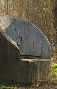 Parc du Vogelzang