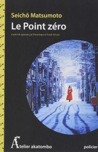 """""""Le point zéro"""" - Seicho Matsumoto -  Ed. Atelier Akatombo"""
