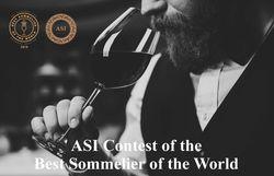 """Concours """"Le Meilleur Sommelier du monde 2019"""""""