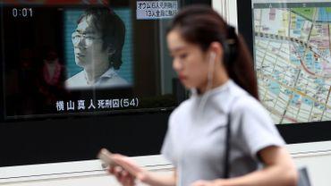 Japon: exécution d'au moins 2 ex-membres de la secte Aum