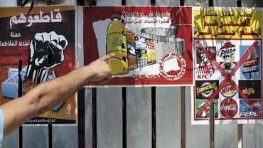 Une affiche placardée le 12 août 2014 dans Jérusalem-Est à majorité arabe, appellant au boycott des produits israéliens
