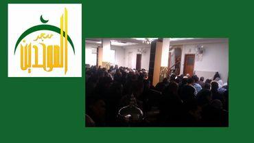 La décision est tombée ce jeudi en soirée: les mosquées vont restées fermées ce vendredi