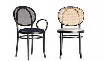 """Le studio de design Front revisite la célèbre chaise """"N.14"""" de la maison Thonet"""