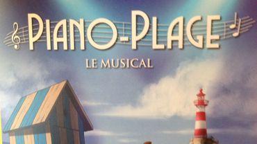 Piano-Plage bientôt un parc d'attractions en France dans le Limousin? Didier Hodiamont  veut concrétiser son rêve