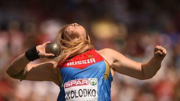 Yevgeniya Kolodko