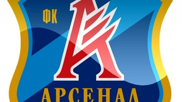 Logo d'Arsenal Kiev