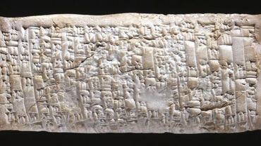 La tablette dans laquelle le citoyen Nanni d'Ur se plaint d'une transaction malhonnête.
