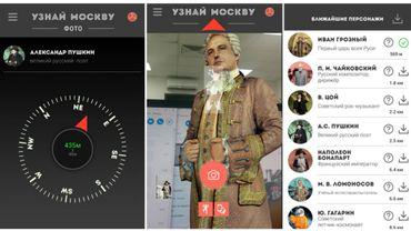 """L'application """"Découvre Moscou Photo"""""""