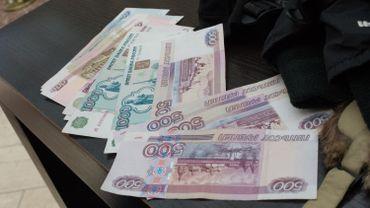 Le rouble au plus haut depuis l'été 2015