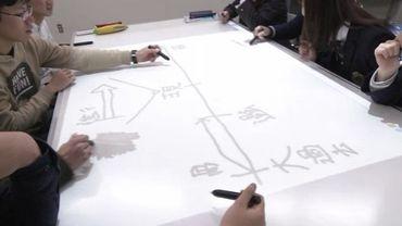 Japon: découvrez ce qui sera peut-être la classe du futur (proche)