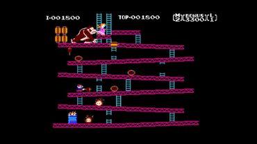 Le record du monde de Donkey Kong a une nouvelle fois été battu