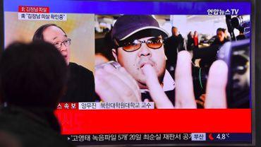 Assassinat du demi-frère de Kim Jong-Un: une deuxième suspecte arrêtée