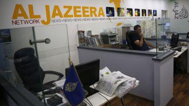 Photo prise dans les bureaux de Jérusalem d'Al Jazeera