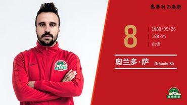 Orlando Sa rejoint le Henan Jianye